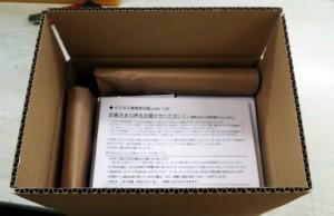 DCF00242.JPG