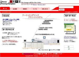 arts-web200107
