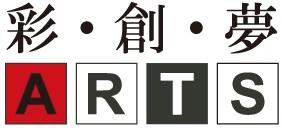 artsロゴ1996