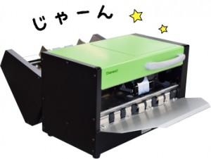 n_haku