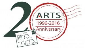 arts20th