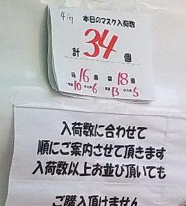 Photo_20-04-08-23-13-56.976
